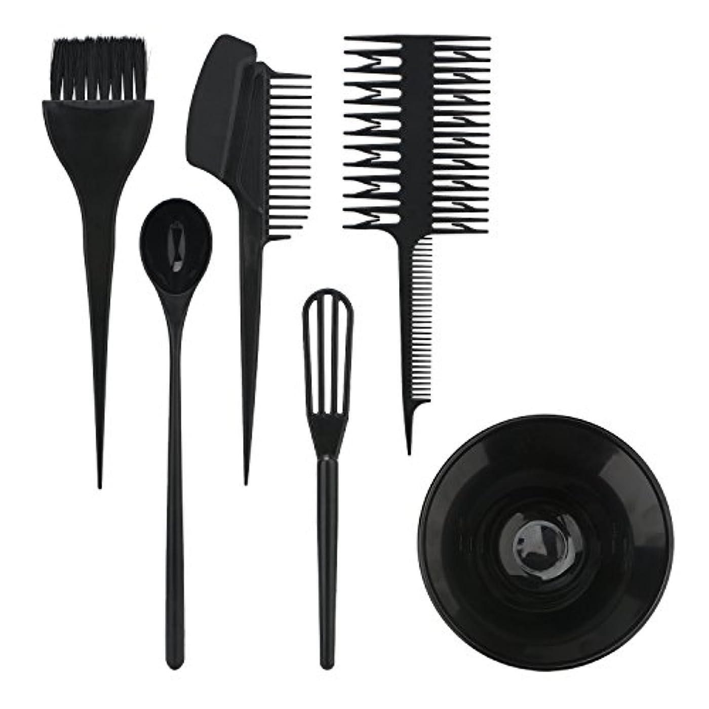 より多い簡潔なカンガルーSegbeauty ヘアカラー用のセット ブラシとボウルの組み合わせ 6pcs DIY髪染め用 サロン 美髪師用 ヘアカラーの用具