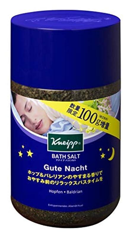 受けるスープクレタクナイプバスソルト グーテナハト ホップ&バレリアンの香り 入浴剤 950g