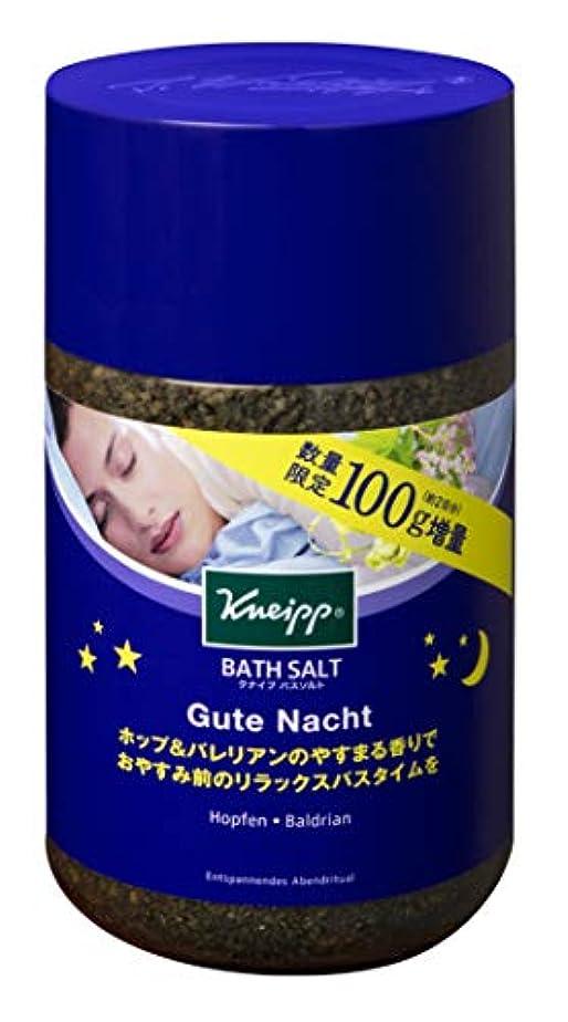 うれしいキャンセル六月クナイプバスソルト グーテナハト ホップ&バレリアンの香り 入浴剤 950g