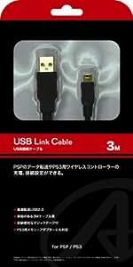 PSP/PS3用接続ケーブル『USB接続ケーブル 3M』