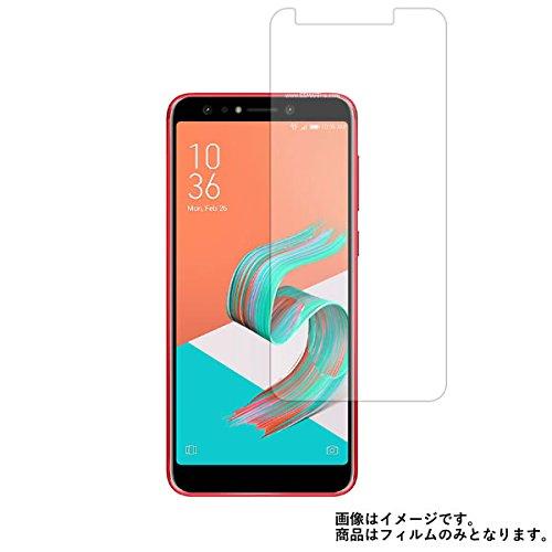 【2枚セット】ASUS ZenFone 5Q ZC600KL 用 液晶保護フィルム 清潔で目に優しいアンチグレア・ブルーライトカットタイプ