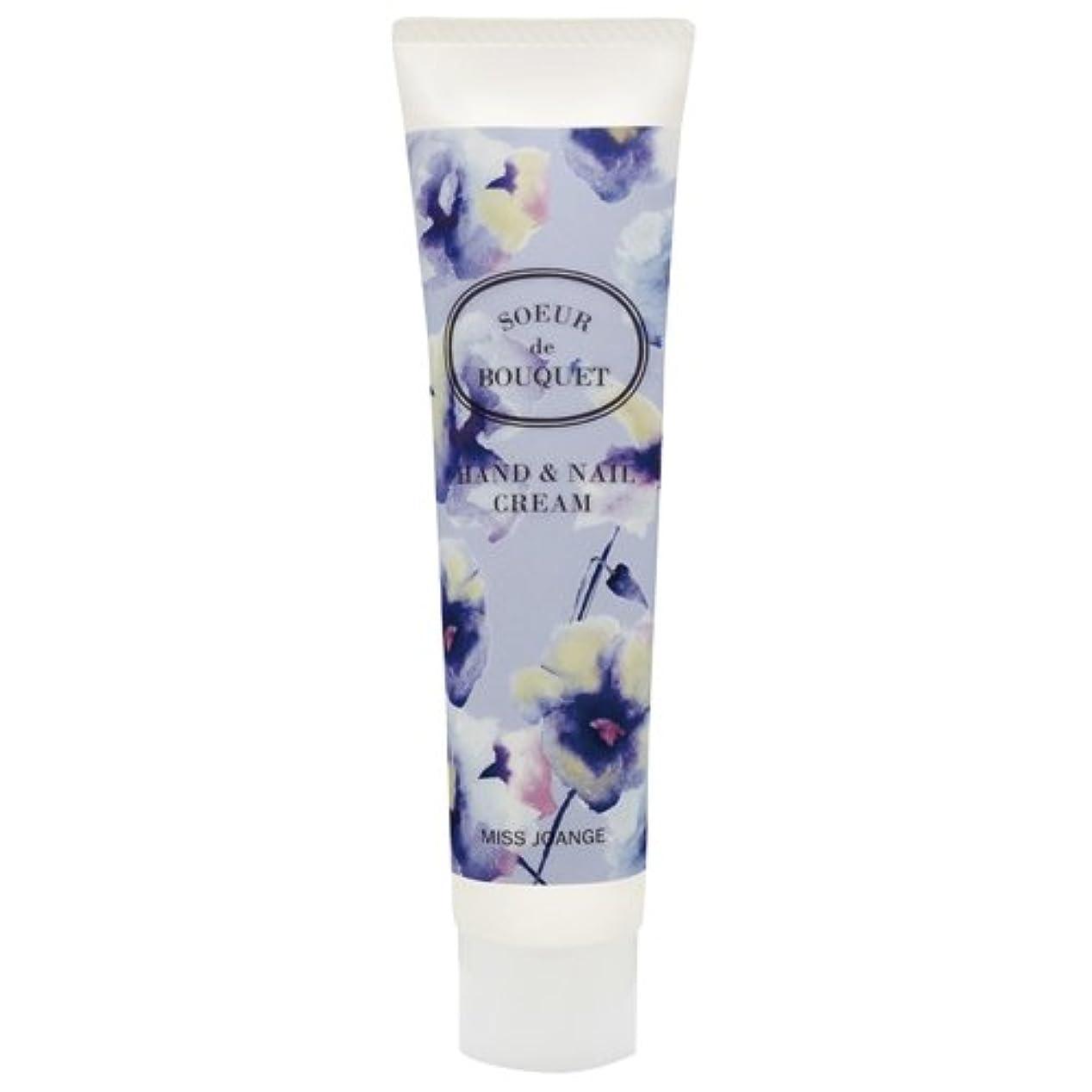 ネーピア砂の品種ミスジョアンジュ フレグランスハンドクリーム 40g スウィートマリアージュの香り