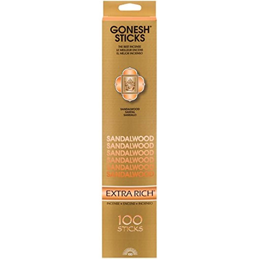 協会観客落胆した(Single 100-Stick Pack) - Sandalwood - 100 STICK PACK - Incense by GONESH