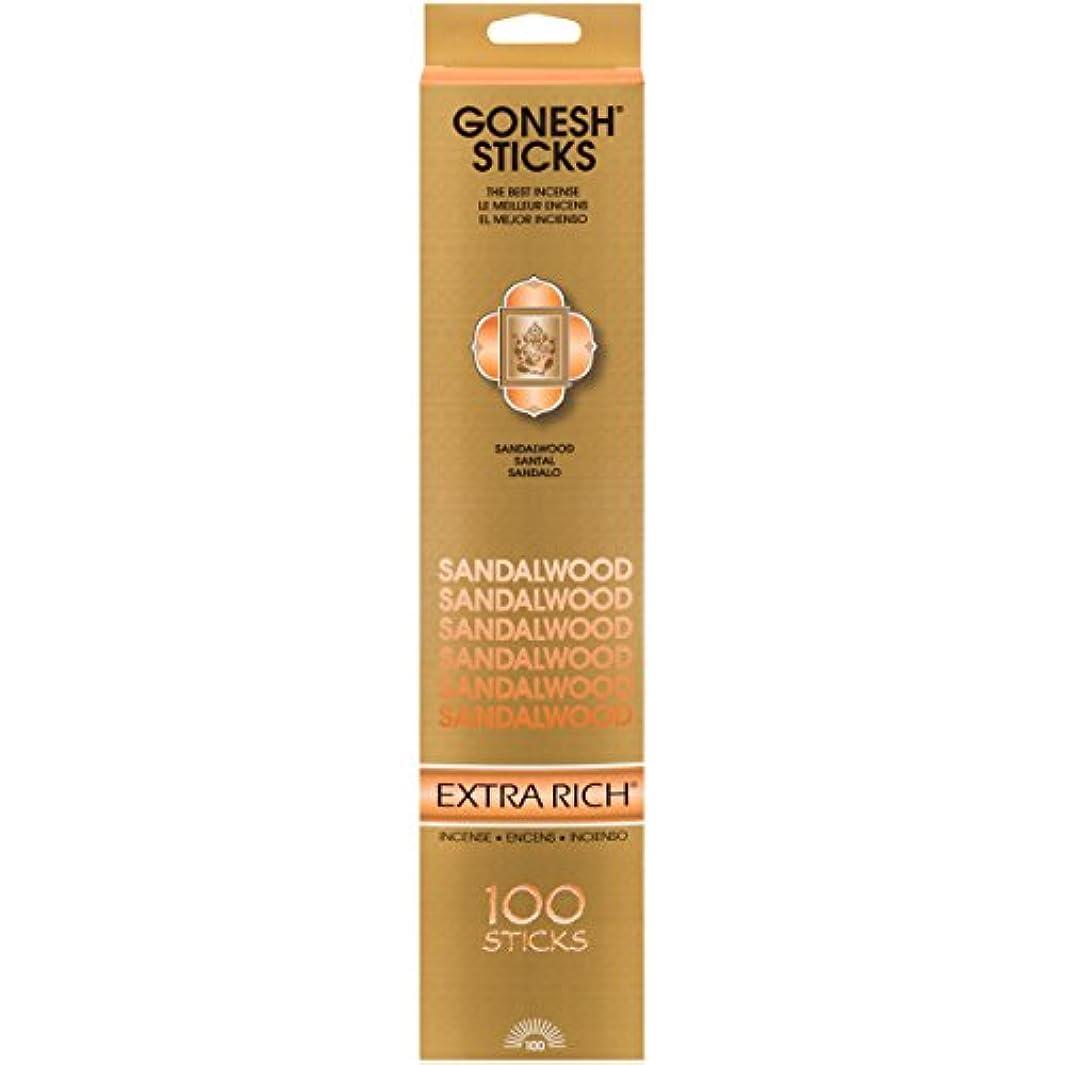 ミル段階降伏(Single 100-Stick Pack) - Sandalwood - 100 STICK PACK - Incense by GONESH