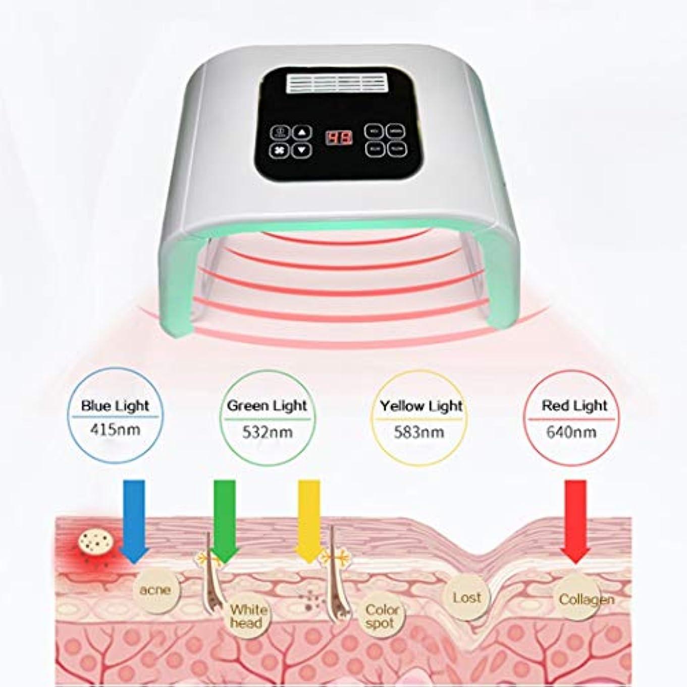 全部タンザニア織機LZPZP フェイスフォトンセラピースキンアンチリンクルホワイトニング肌の若返り光子デバイス、LED美容機7色 LZPZP