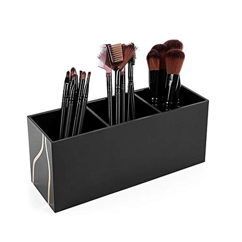 俳優懲らしめ義務付けられた整理簡単 シンプルなブラシホルダーアクリル化粧オーガナイザー化粧品収納ケーススタンド用メイクアップブラシ (Color : Black, Size : 20*8.7*7cm)