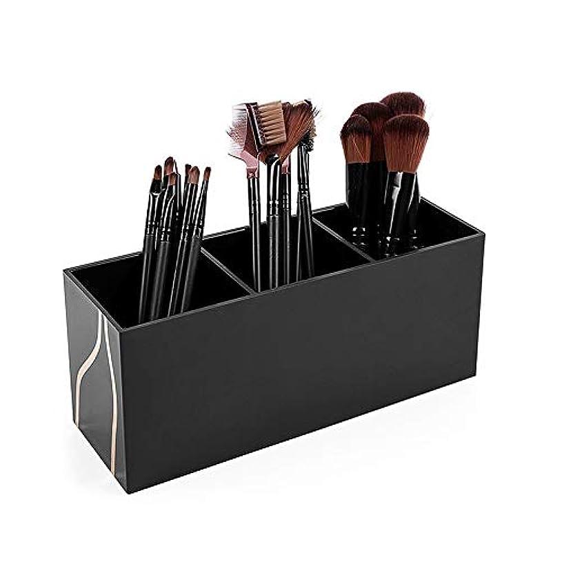 ボーナスノイズ取り出す整理簡単 シンプルなブラシホルダーアクリル化粧オーガナイザー化粧品収納ケーススタンド用メイクアップブラシ (Color : Black, Size : 20*8.7*7cm)