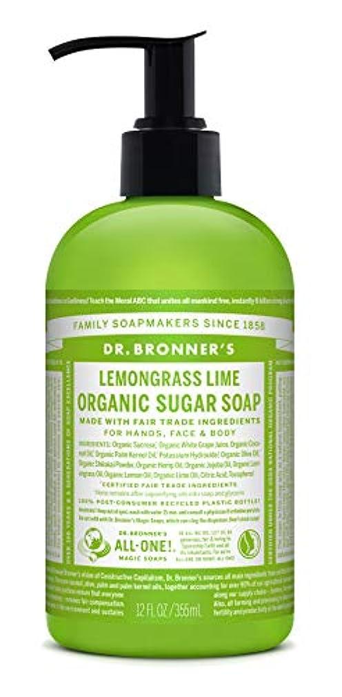 割り当て染色戦闘Dr.Bronner's(ドクターブロナー) ドクターブロナー オーガニック シュガーソープ LL(レモンライムグラス) ボディソープ レモングラスライム 355ml