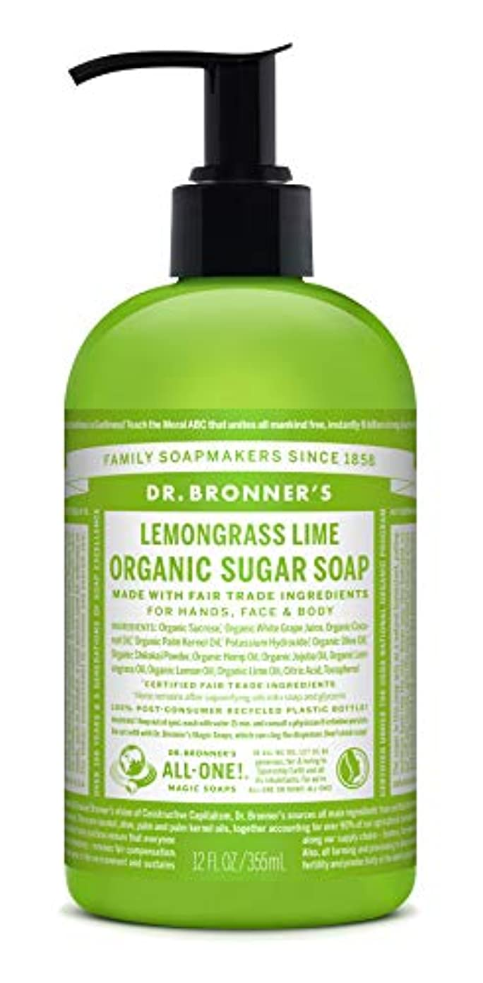 開業医急降下季節Dr.Bronner's(ドクターブロナー) ドクターブロナー オーガニック シュガーソープ LL(レモンライムグラス) ボディソープ レモングラスライム 355ml