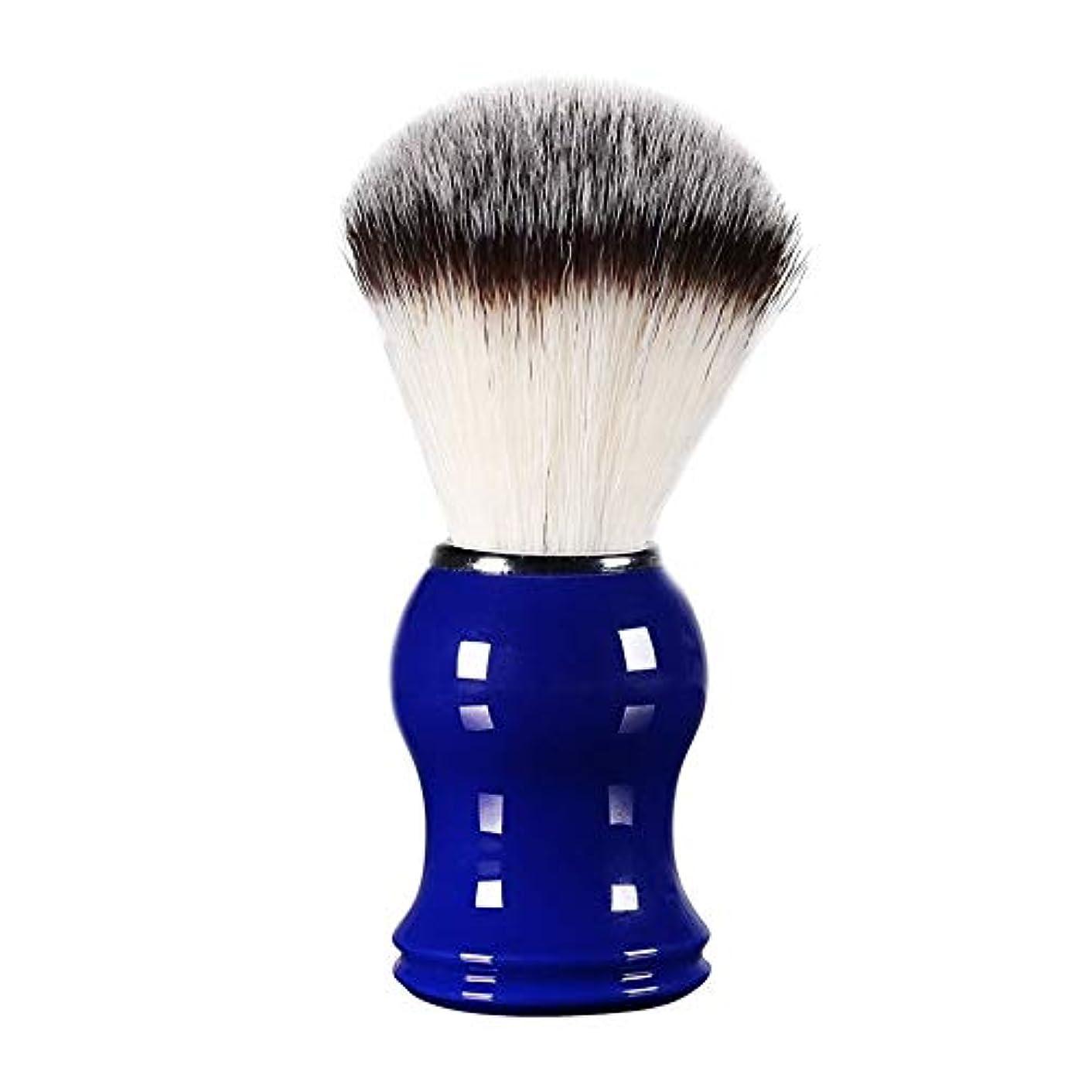 侵入同種の賢明なOddalsail メンズ シェービングブラシ 理髪 男性用 顔髭 クリーニングブラシ 樹脂ハンドル付き ブルー