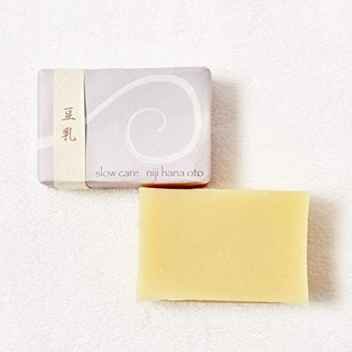 彫る一般共感する豆乳発酵液配合石鹸 80g