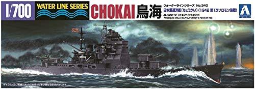 1/700 ウォーターライン No.340 重巡洋艦 鳥海 1942第1次ソロモン海戦