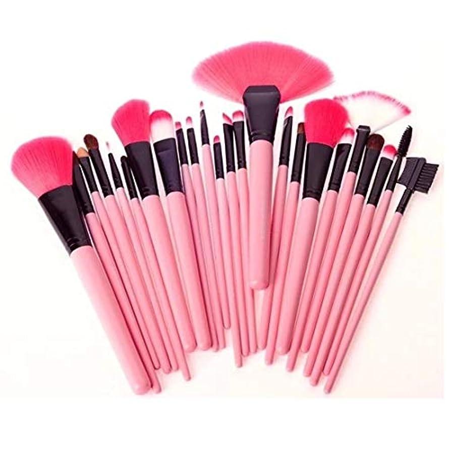 設計頭痛眉MEI1JIA ピンクのポーチ付きQUELLIA 24 PCSヤギ毛ピンクハンドルメイクブラシセット