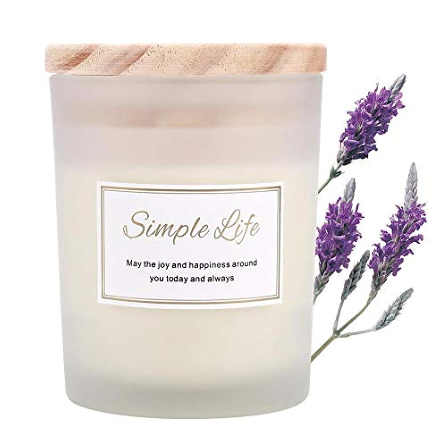 香料入りの蝋燭大豆ワックスガラス瓶キャンドルギフトイギリス梨&フリージア、ラベンダーの家の装飾(ラベンダー)