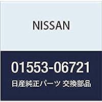 NISSAN (日産) 純正部品 クリップ 品番 01553-06721 【3個セット】