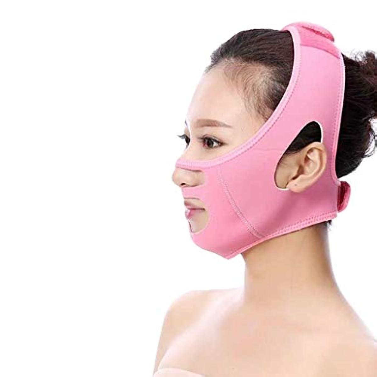 永久にすずめディスクJia He 軽量 薄い顔ベルト、包帯マスクリフティング二重あごとファーミングVフェイスリフティング薄い顔アーティファクト ## (Color : Pink)