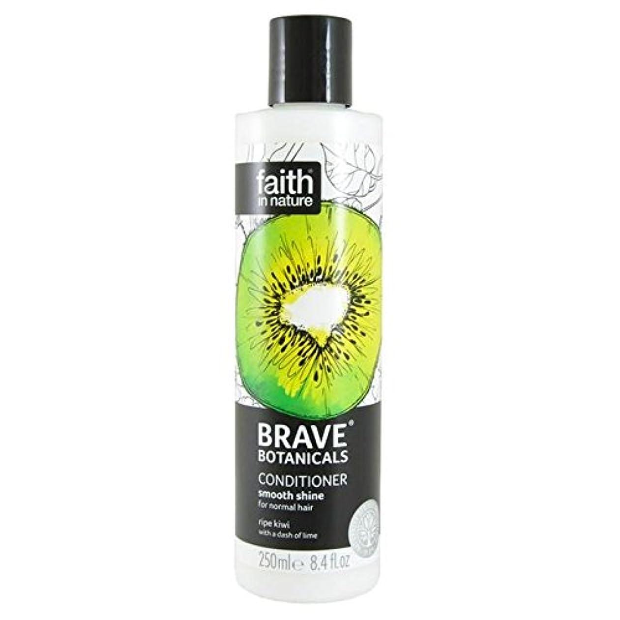 黒板立ち向かうガイダンスBrave Botanicals Kiwi & Lime Smooth Shine Conditioner 250ml (Pack of 4) - (Faith In Nature) 勇敢な植物キウイ&ライムなめらかな輝...