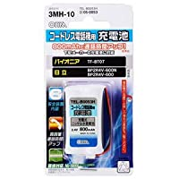 オーム コードレス電話機用充電池 2.4VOHM TEL-B0053H(05-0053)