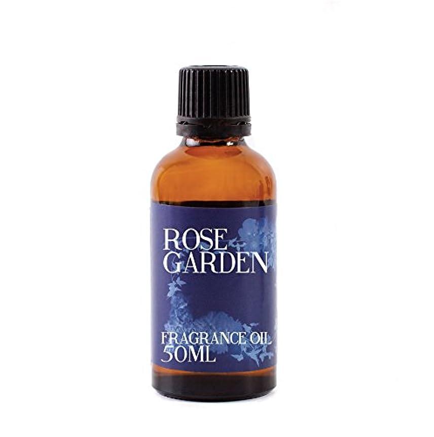 いう分析的反映するMystic Moments | Rose Garden Fragrance Oil - 50ml