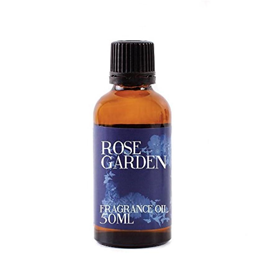 動作ホイットニーベースMystic Moments | Rose Garden Fragrance Oil - 50ml
