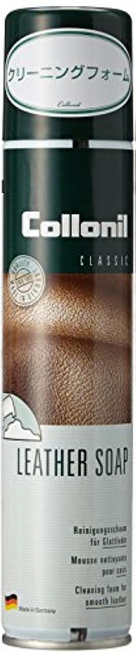 メッセンジャー褐色単語[コロニル] 汚れ落とし レザーソープ 200ml CN044034
