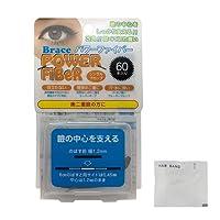 Brace パワーファイバー 眼瞼下垂防止テープ ハードタイプ シングルプロップ 透明1.2mm幅 60本入り×2個セット + ヘアゴム(カラーはおまかせ)セット