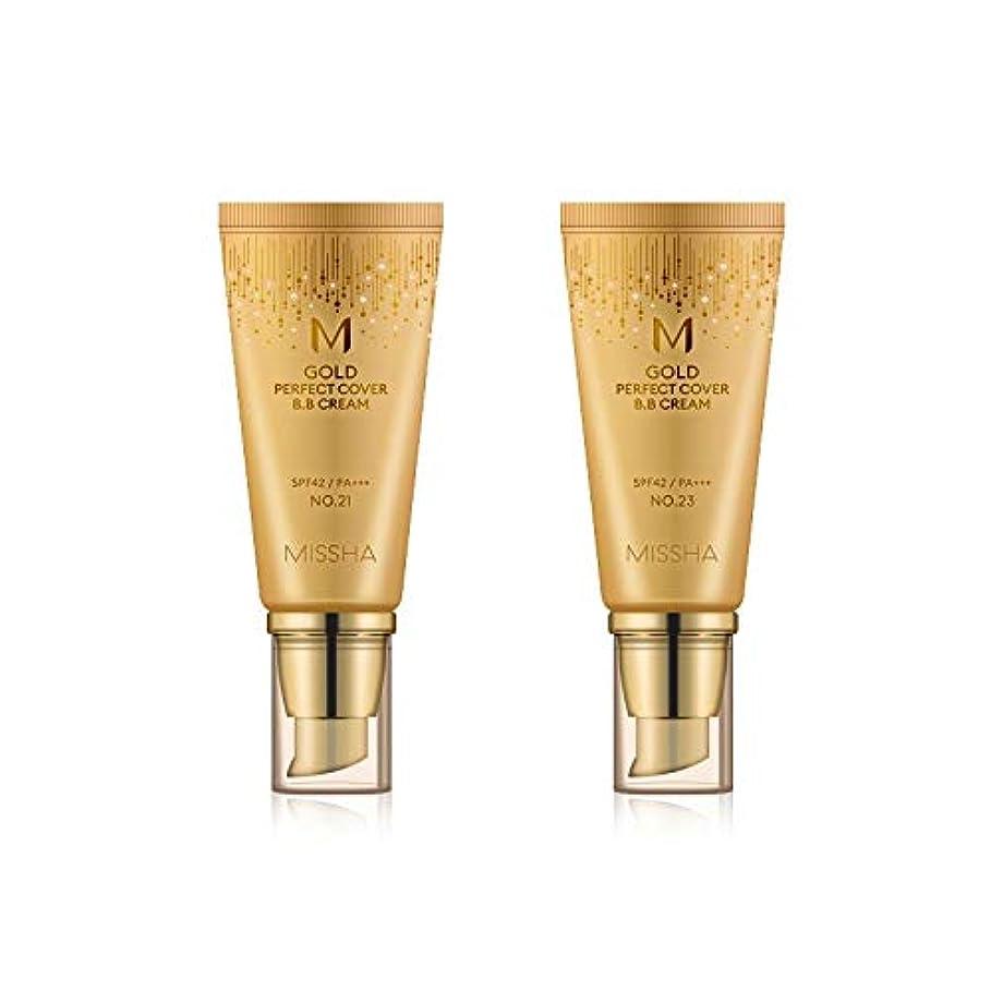 マーベルシダできるMISSHA Gold Perfecte Cover BB Cream SPF42 PA+++ / ミシャ ゴールド パーフェクト カバー BBクリーム 50ml *NO.23 [並行輸入品]
