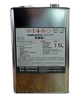 脱脂職人シリコンオフ3.5L (静電除去剤配合脱脂剤/ベロ付)