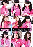 「Next Flight」フェス LIVE DVD