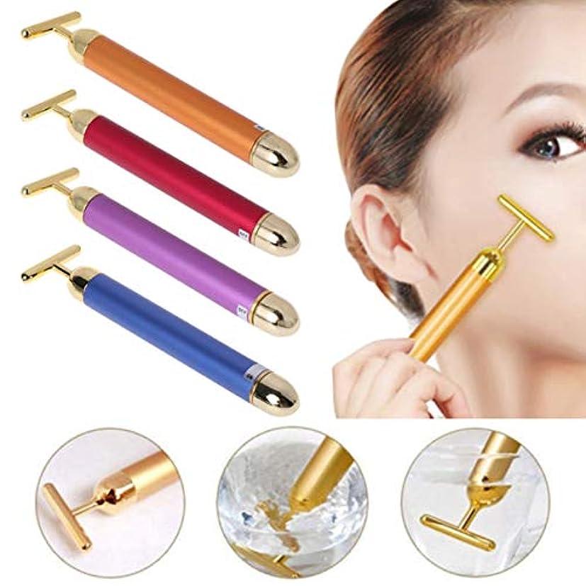 鑑定恐怖グリーンバックClassic Beauty Electric Firming Slimming Facial Pulse Roller Massager