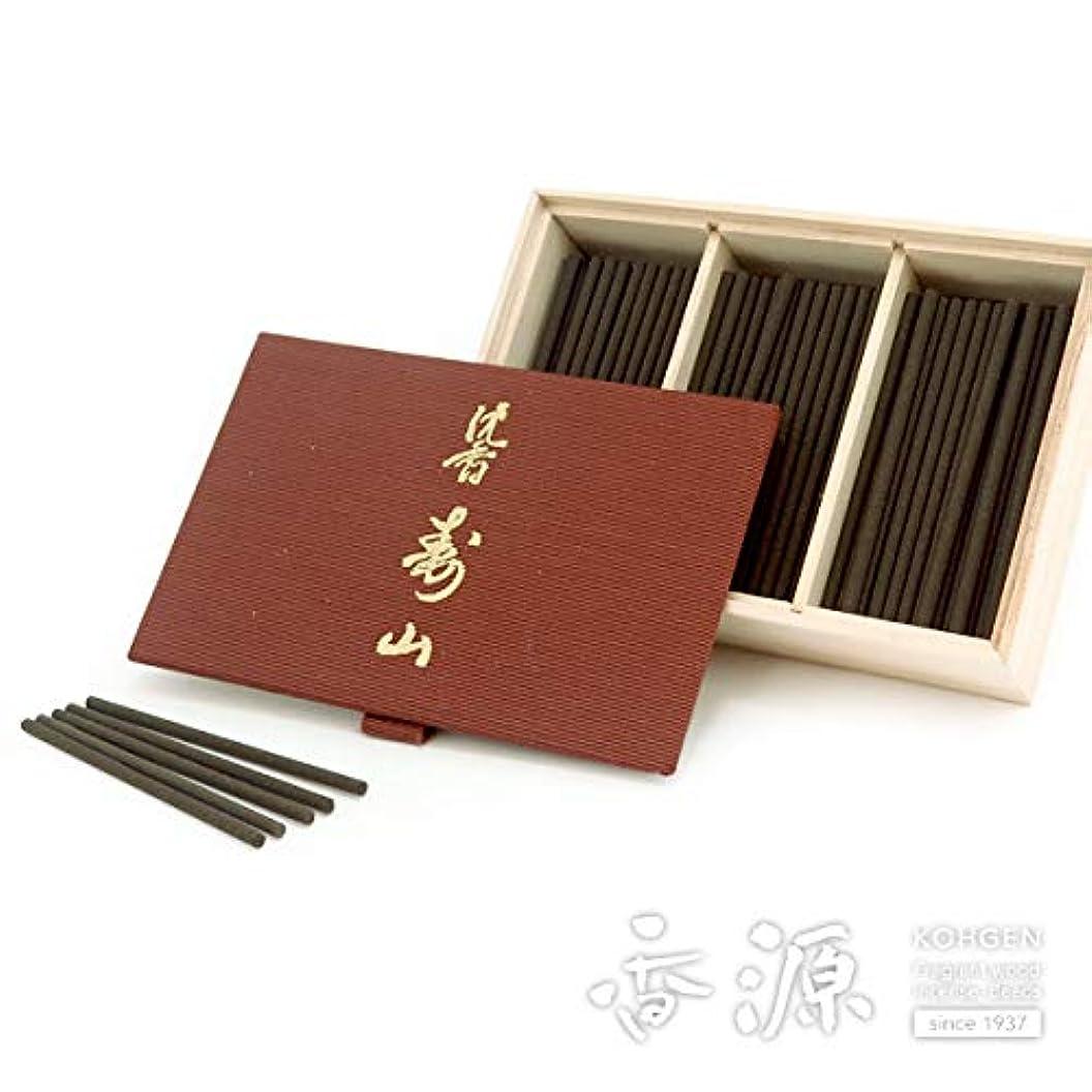 粘性の複雑最大日本香堂のお香 沈香寿山 スティックミニ寸 お徳用150本入