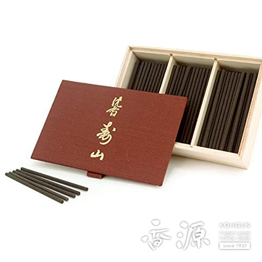 運賃デマンド火山の日本香堂のお香 沈香寿山 スティックミニ寸 お徳用150本入