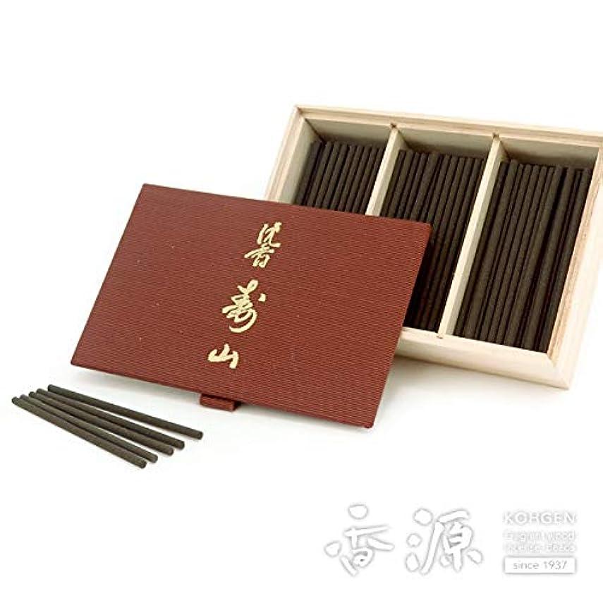 送った社員登る日本香堂のお香 沈香寿山 スティックミニ寸 お徳用150本入