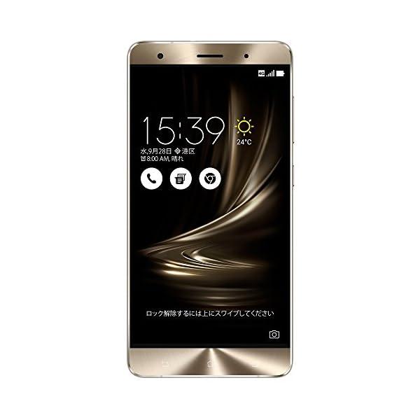 ASUS ZenFone3 Deluxe SIM...の商品画像