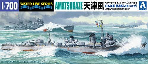 1/700 ウォーターライン No.458 日本海軍駆逐艦 天津風