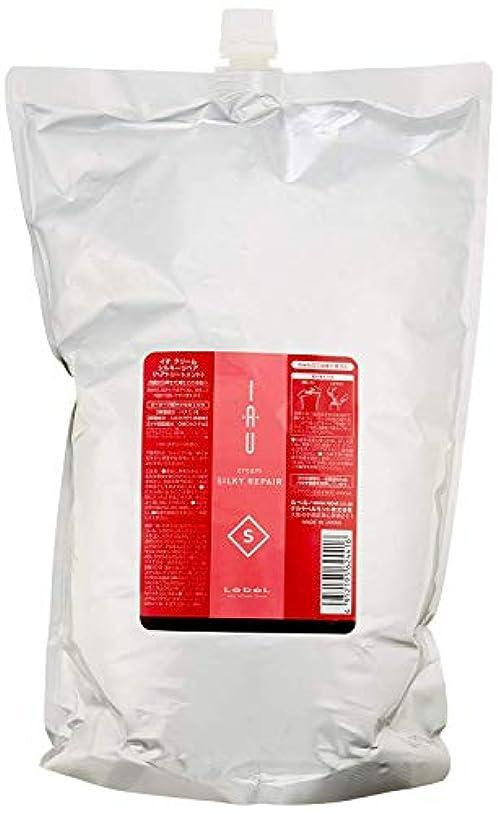 塩辛い葬儀花束【X2個セット】 ルベル イオ クリーム シルキーリペア 2500g 詰替え用