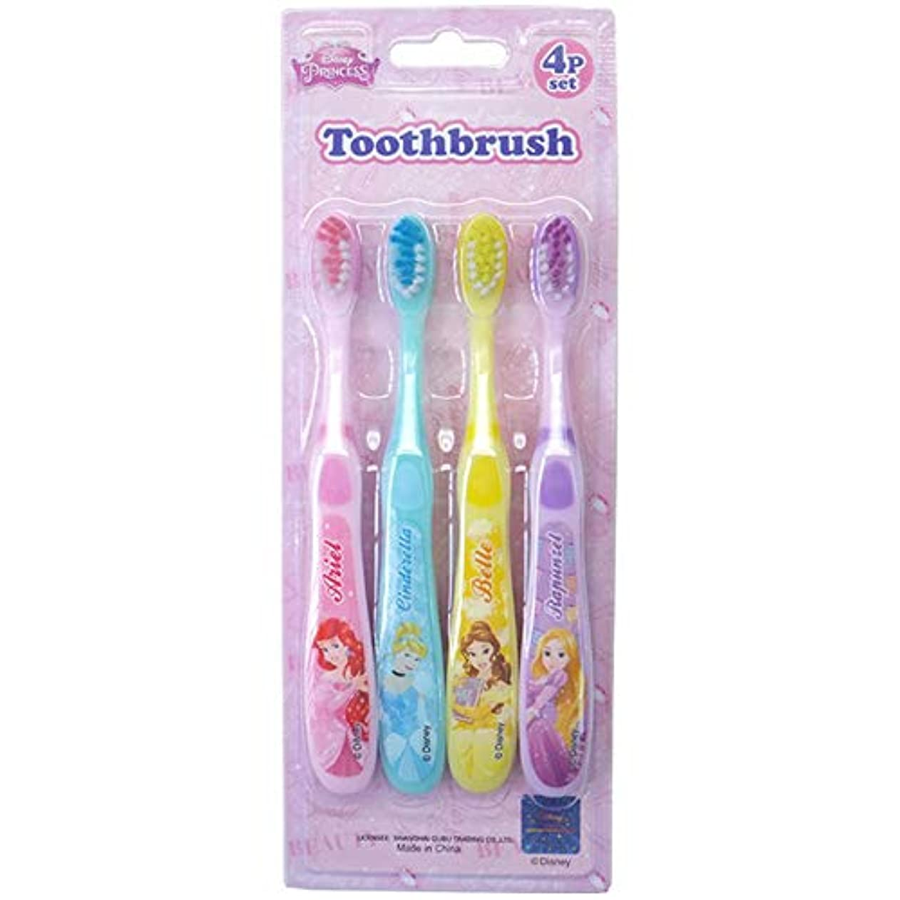取り替えるファンドコース歯ブラシ4Pセット 26911-12(11/プリンセス) キャラクター Disney ディズニー オーラルケア 歯磨き 洗面所 子供 キッズ