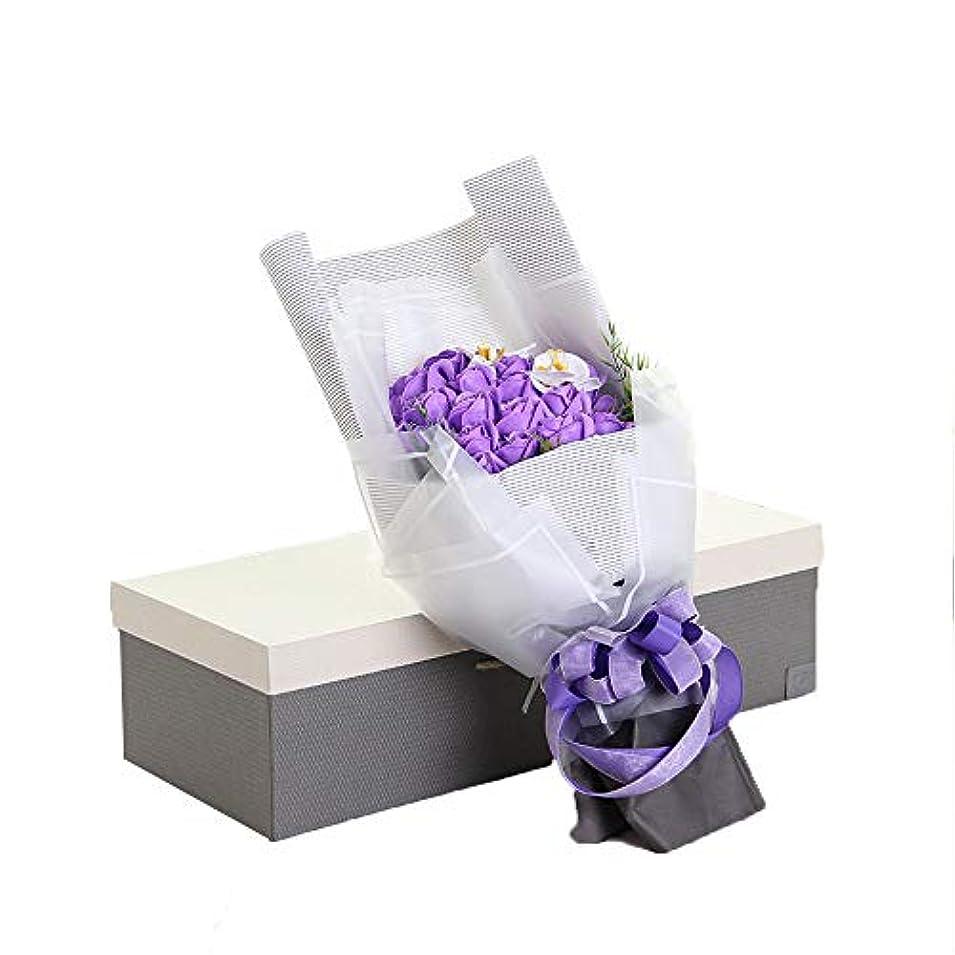人工的なベル配管工手作り29石鹸花の花束ギフトボックス、女性のためのギフトバレンタインデー、母の日、結婚式、クリスマス、誕生日(ベアカラーランダム) (色 : 紫の)