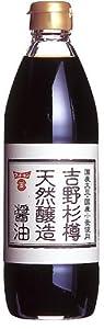 フンドーキン 吉野杉樽天然醸造醤油 500ml