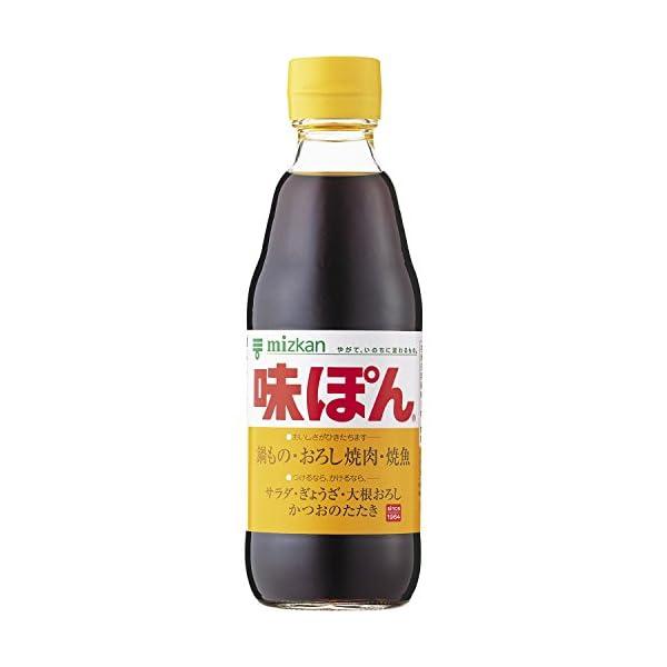 ミツカン 味ぽん 360ml×20本の商品画像