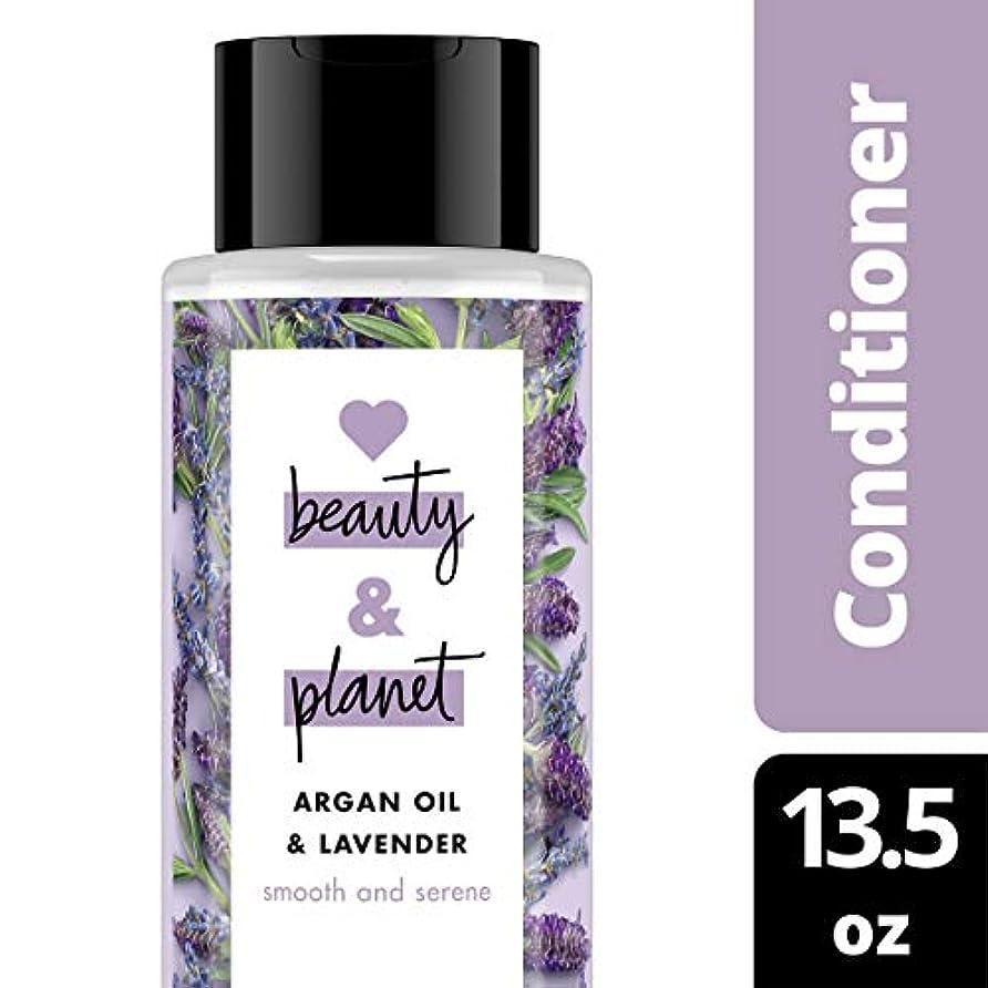 熱狂的な補充堀Argan Oil and Lavender Conditioner