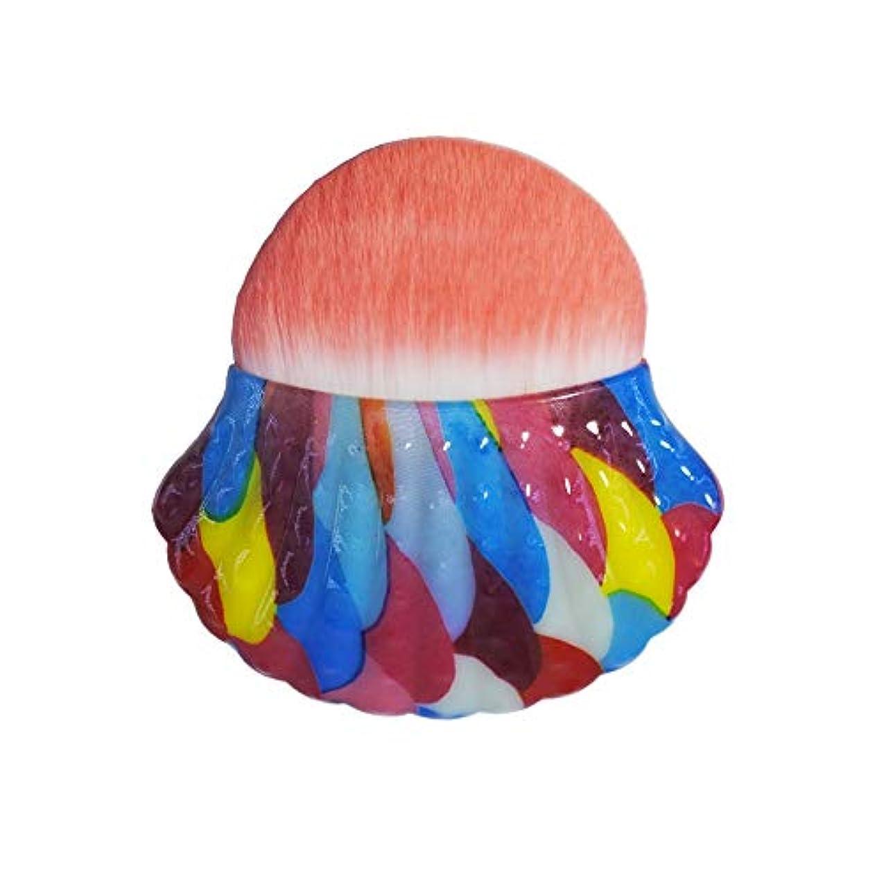 Makeup brushes 色、独占シェルタイプブラッシュブラシ美容メイクブラシツールポータブル多機能メイクブラシ suits (Color : Rainbow)