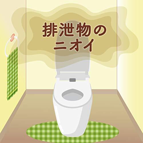 『【まとめ買い】 トイレの消臭力スプレー 消臭芳香剤 トイレ用 トイレ グレープフルーツの香り 330ml×3個』の4枚目の画像