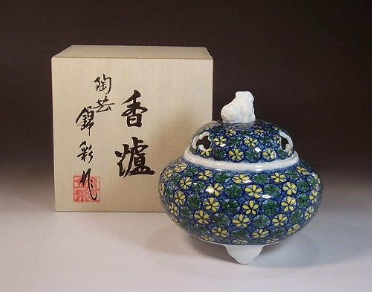 起訴する許容横有田焼・伊万里焼の高級香炉陶器|贈答品|ギフト|記念品|贈り物|小花文様・陶芸家 藤井錦彩
