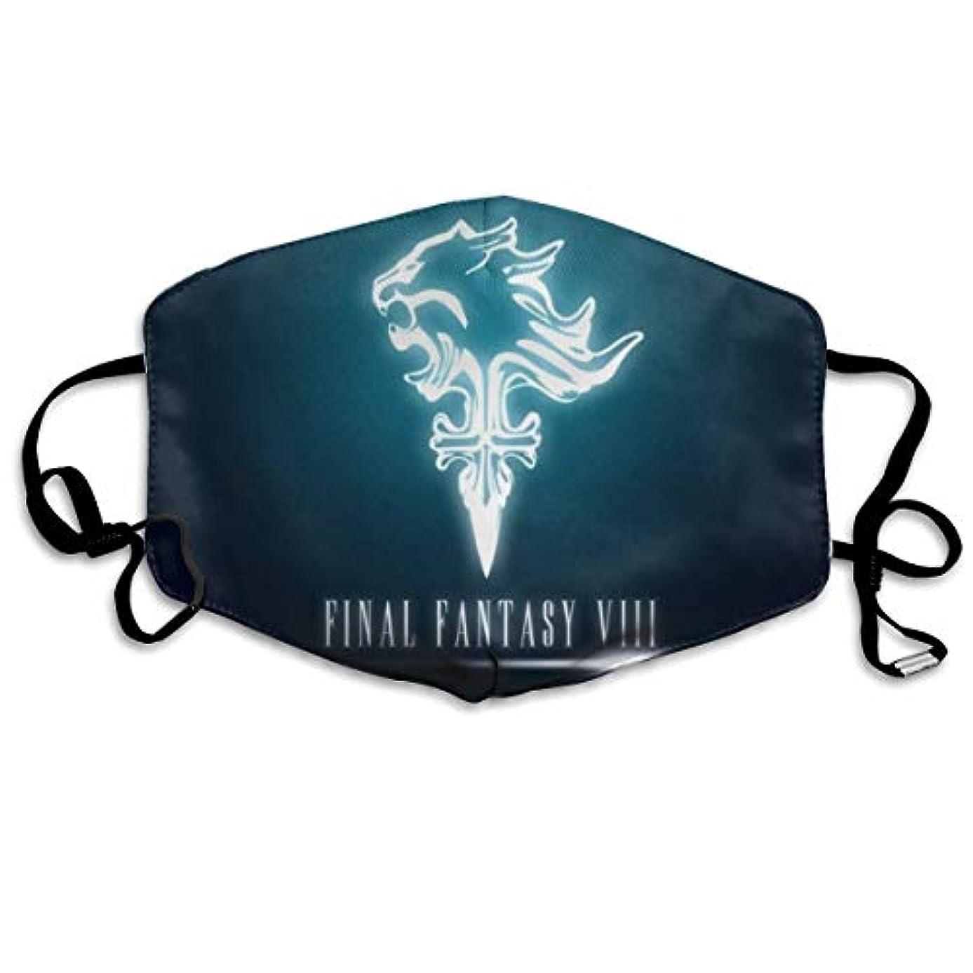 独裁観客政策マスク Final Fantasy31 立体構造マスク ファッションスタイル マスク PM2.5マスク 繰り返し使え 肌荒れしない 風邪対応風邪予防 男女兼用