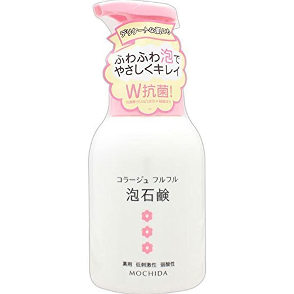 責任公スリッパコラージュフルフル 泡石鹸 ピンク 300m L (医薬部外品) ×5