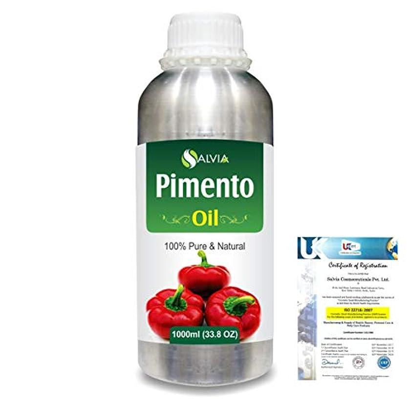 純粋に放置発行Pimento (Pimenta dioica) 100% Natural Pure Essential Oil 1000ml/33.8fl.oz.