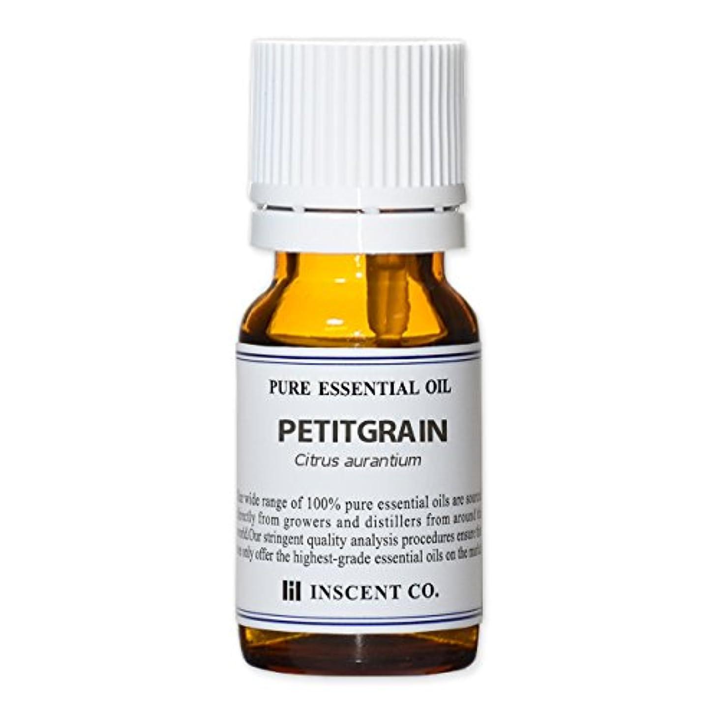 プチグレイン 10ml インセント アロマオイル AEAJ 表示基準適合認定精油