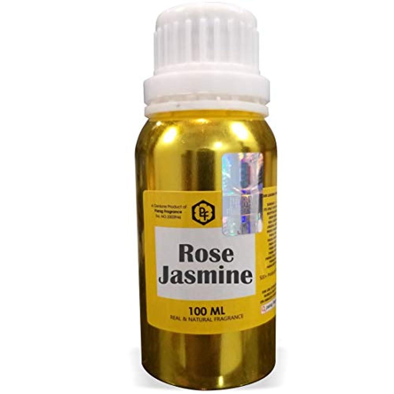 流行疑問に思うオーラルParagフレグランスローズジャスミンアター100ミリリットル(男性用アルコールフリーアター)香油  香り  ITRA