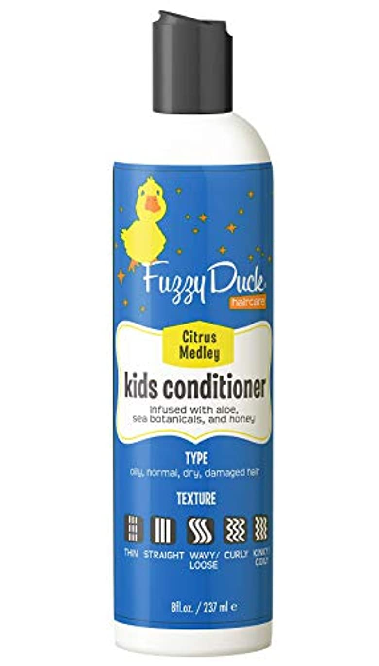 まともな純粋に感動するFuzzyDuck Fuzzyduckキッズコンディショナー、8オンス 8オンス。